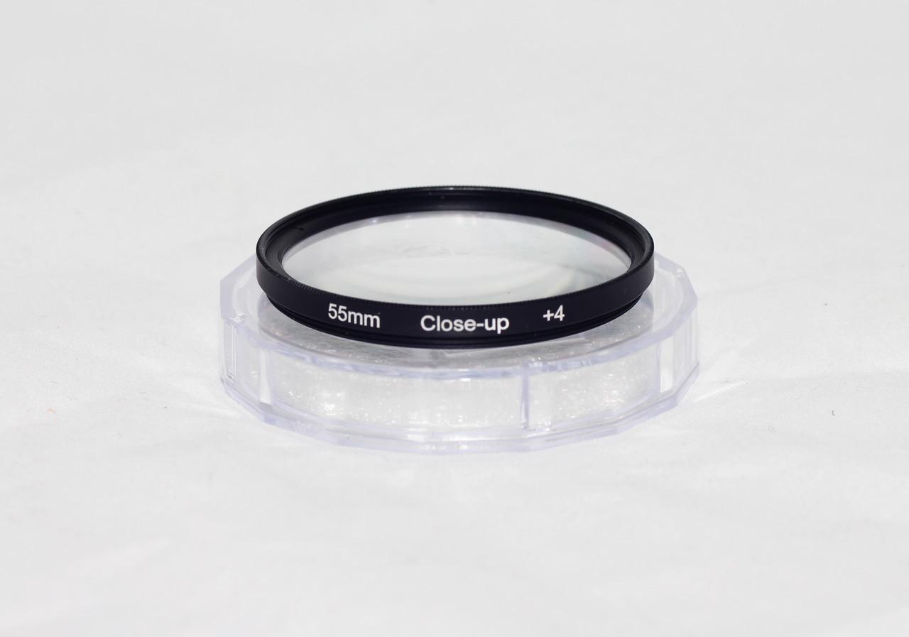 Светофильтр - макролинза CLOSE UP +4 55mm