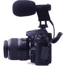 Cтерео микрофон накамерный Boya BY-VM01, фото 2