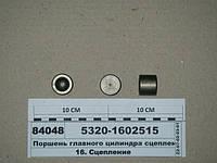 Поршень главного цилиндра сцепления (пр-ва КАМАЗ), 5320-1602515