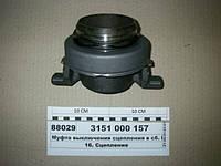 Муфта выключения сцепления в сб. КПП ZF9S-109 КАМАЗ-53215 (SACHS), 343151000157