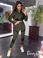 Жіночий брючний костюм з укороченим бомбером на блискавці і штанами джоггерами 66mko1406E, фото 1