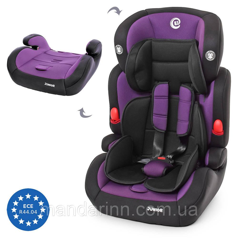 Автокресло детское 2 в 1. ME 1008 JUNIOR Purple. 9-36 кг