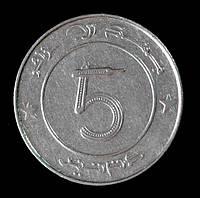 Монета Алжира 5 динаров 2007 г. Слон