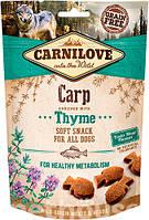 Лакомство Carnilove с карпом и тимьяном (для нормального метаболизма)