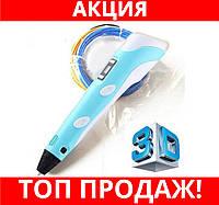 3D ручка Smart 3D Pen 2!Хит цена