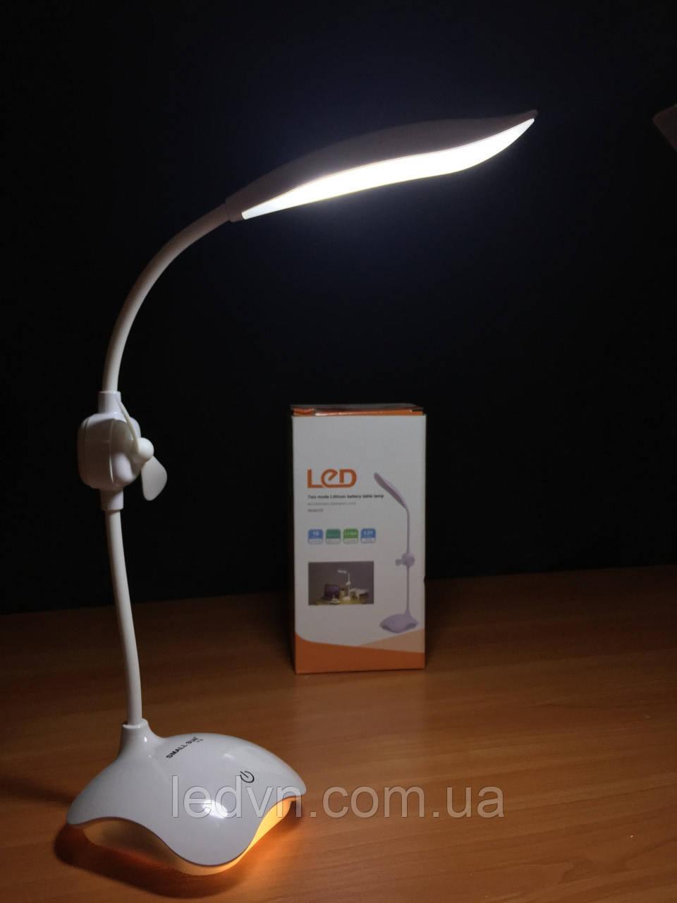 Настільна лампа світлодіодна з нічником і встроєним аккамулятором