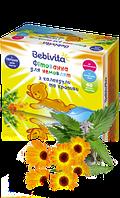 Фитованна для младенцев из календулы и крапивы Бебивита (40х1,5г) Bebivita