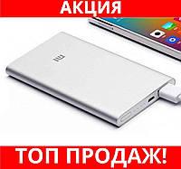 Xiaomi Mi power bank 12000 mAh!Хит цена