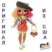 Большая кукла ЛОЛ Леди-Неон L.O.L. Surprise! O.M.G. Neonlicious Fashion Doll 560579