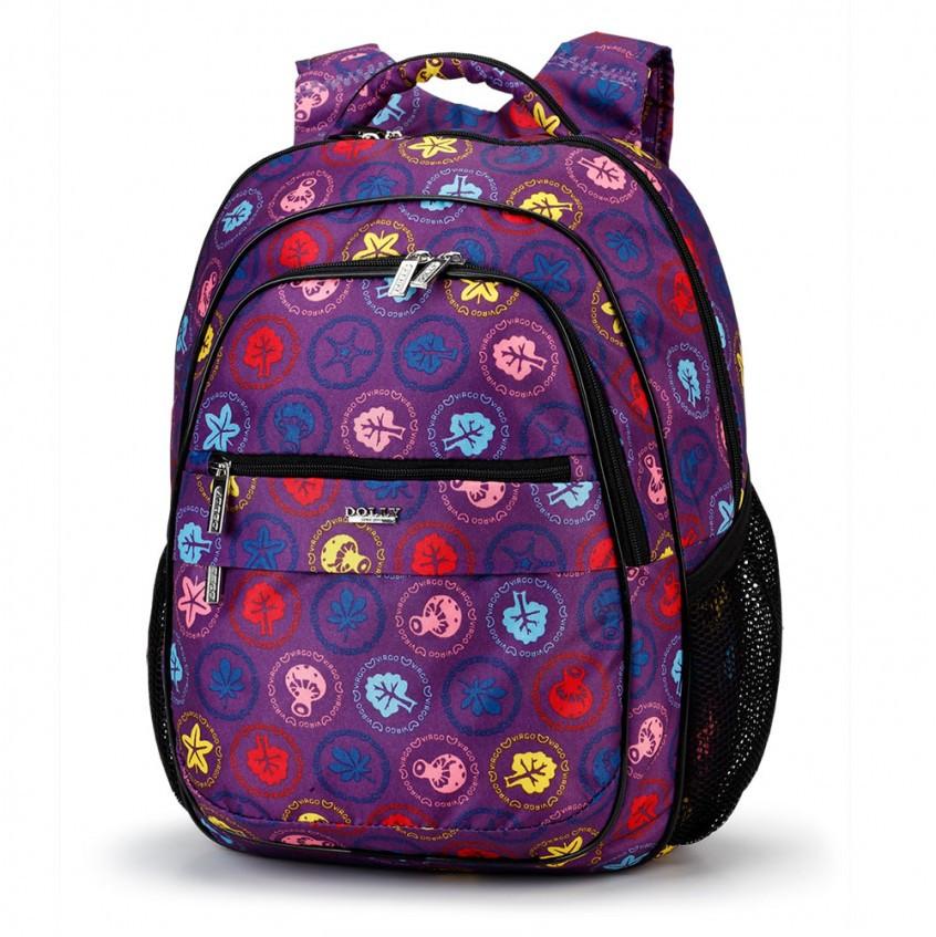 Школьный портфель фиолетовый Dolly 532 для девочки