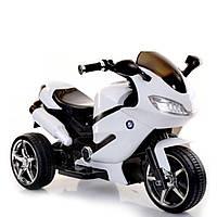 Детский электромобиль трицикл белый с пультом колеса EVA от 3-х до 5-ти мотор 2*15W аккумулятор 2*6V7AH