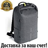 "Увеличивающийся рюкзак анти-вор для ноутбука XD Design Bobby Urban 15.6"" Grey"