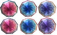 Женские атласные зонты автомат на 9 спиц
