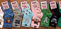 """Дитячі стрейчеві шкарпетки""""DILEK"""" Туреччина 5-7 років, фото 1"""