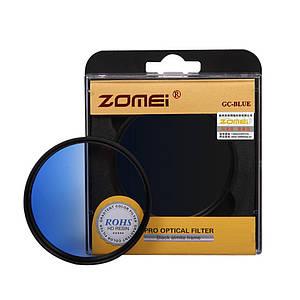 Градиентный светофильтр ZOMEI 62 мм - голубой (blue)