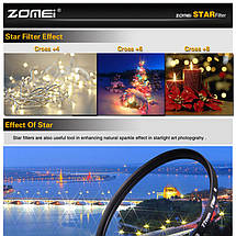 Зоряний (STAR-4), 4-х променевої світлофільтр ZOMEI 67 мм - скло, фото 2