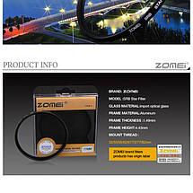 Зоряний (STAR-4), 4-х променевої світлофільтр ZOMEI 72 мм - скло, фото 2