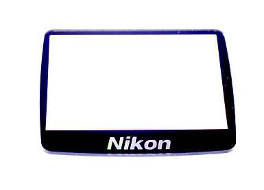 Стекло основного экрана (дисплея) для NIKON D200