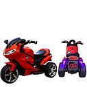 Детский электромобиль трицикл красный с пультом колеса EVA от 3-х до 5-ти мотор 2*15W аккумулятор 2*6V7AH, фото 2