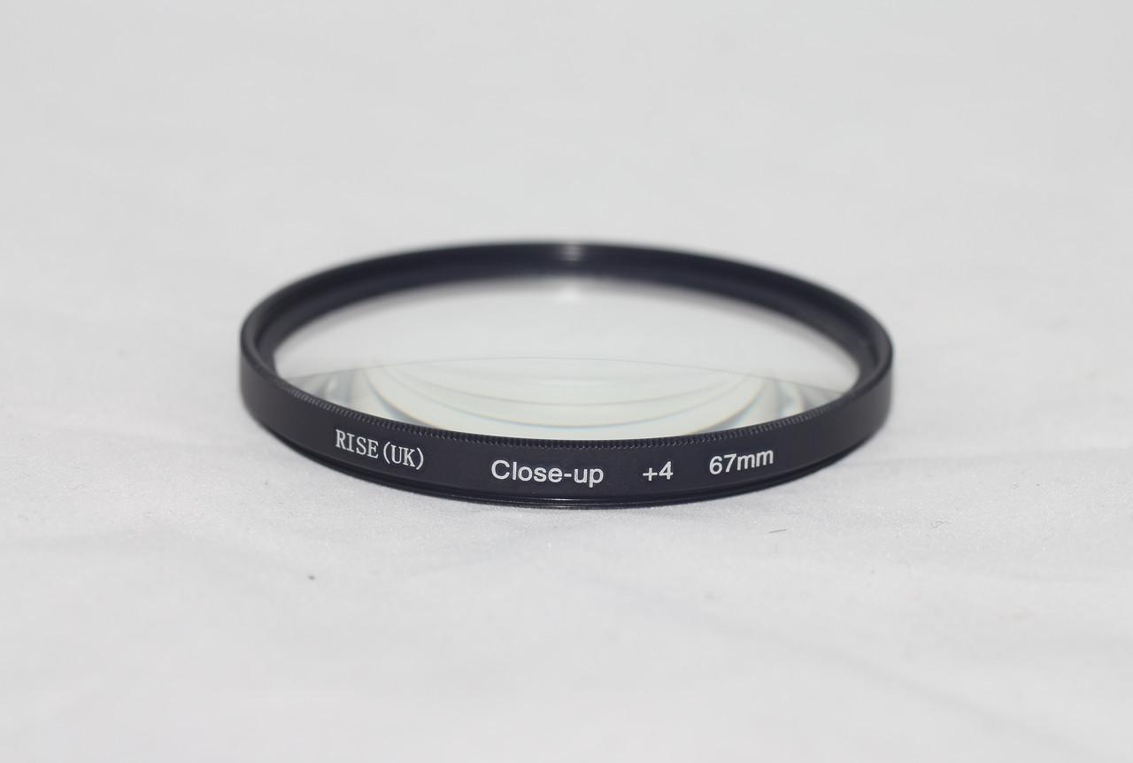 Светофильтр - макролинза CLOSE UP +4 67mm RISE (UK)