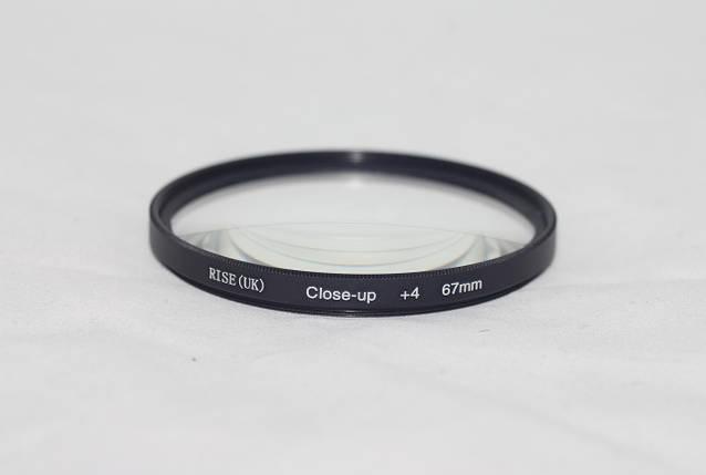 Светофильтр - макролинза CLOSE UP +4 67mm RISE (UK), фото 2