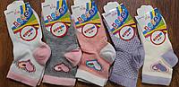"""Дитячі стрейчеві шкарпетки""""NECO"""" Туреччина 7-8 років, фото 1"""