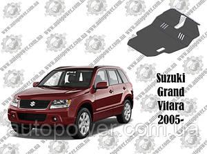 Защита SUZUKI GRAND VITARA V-1.6, 2.0, 2.4, 1.9D МКПП 2005-