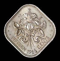 Монета Багамских островов 15 центов 1966 г.