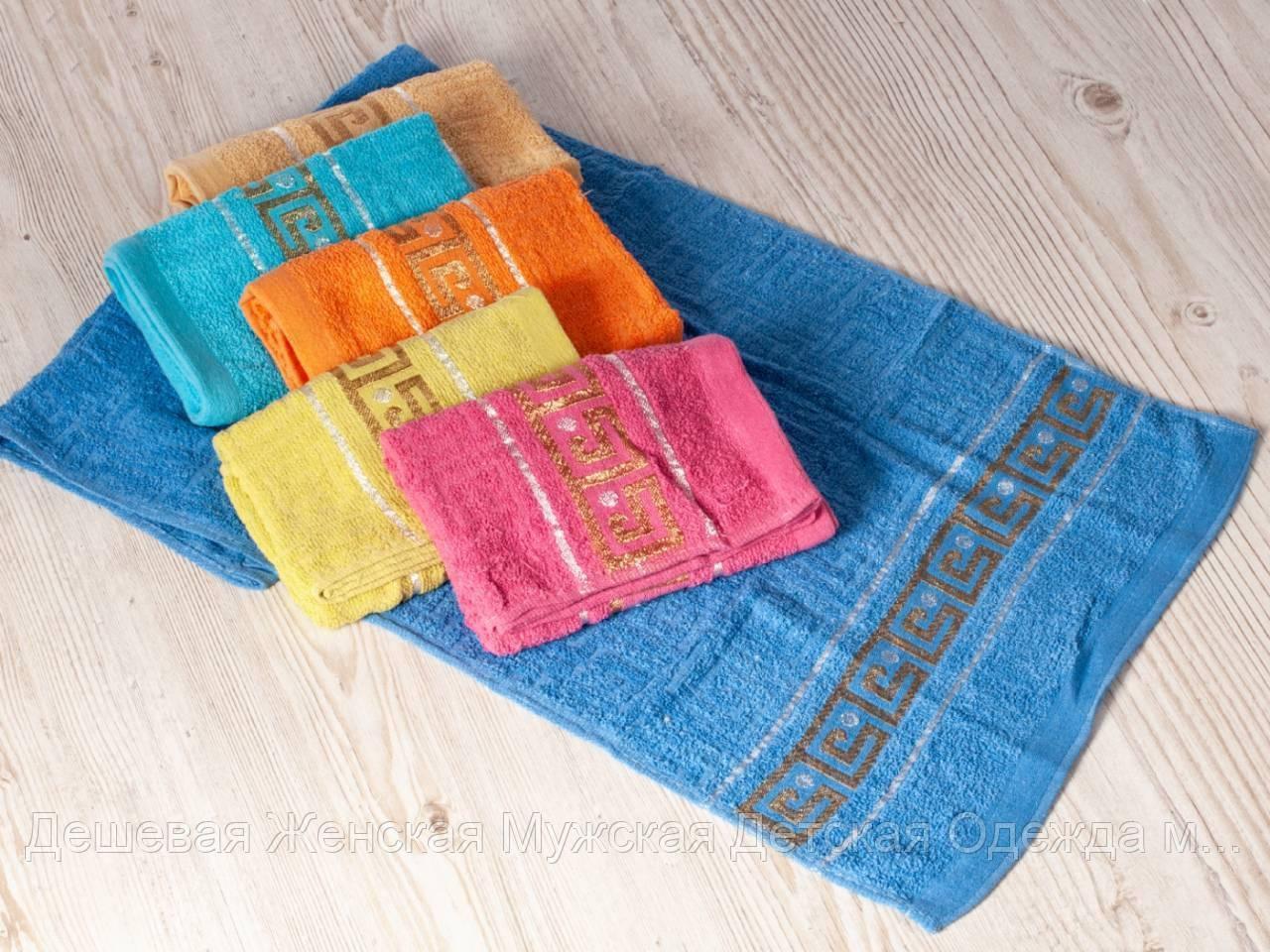 Рушник махровий з візерунком для особи. В упаковці 6шт різного кольору. Розмір 90х45