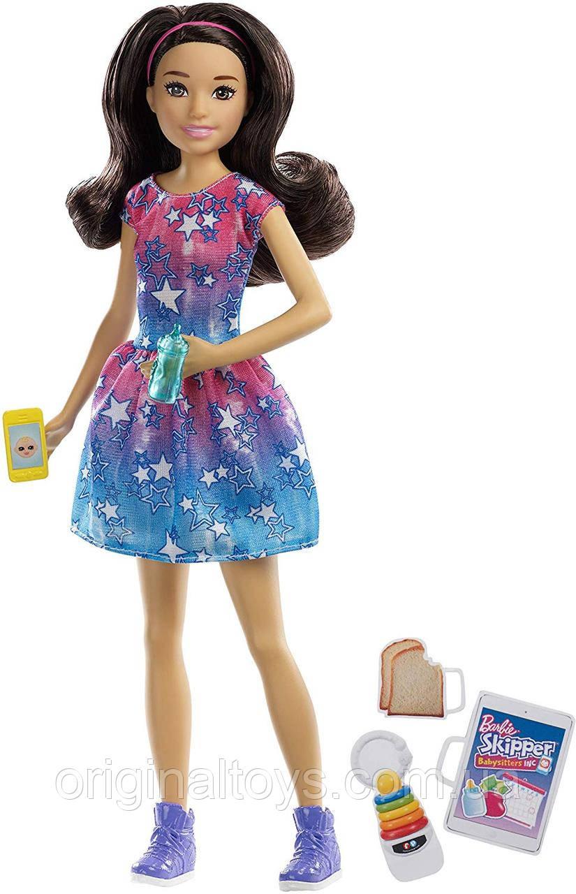 Кукла Барби Barbie Skipper Babysitters серия Няни Уход за детьми FXG93