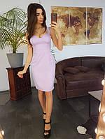 Платье-футляр с чашечками цвета лаванды