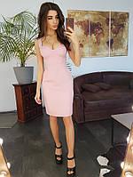 Платье-футляр с чашечками розового цвета