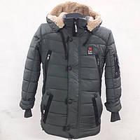 Зимняя теплая куртка для мальчиков М-9