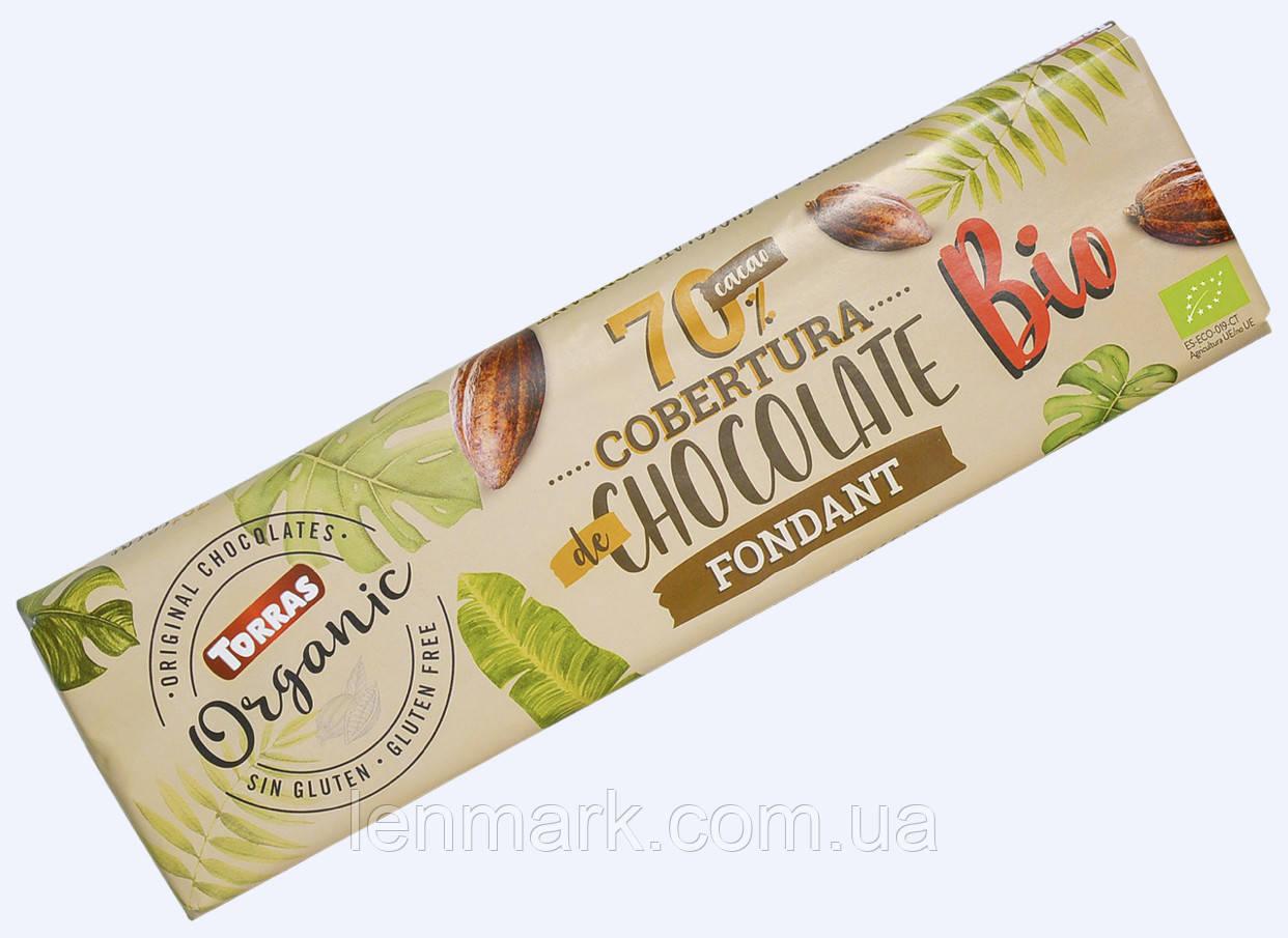 Черный шоколад Torras Сobertura Dark chocolate 70% ORGANIC 250 г