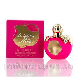 Nina Ricci Nina De Tentation Lim.Ed (50мл), Женская Туалетная вода  - Оригинал!