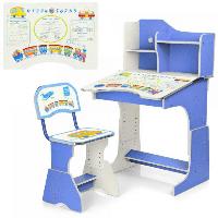 Детская Парта школьная со стульчиком Растишка HB-2071(2)-01-7 Синий
