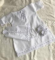 Крестильный набор 3-ка, набор для крещения для девочки (платье, косынка, пинетки)