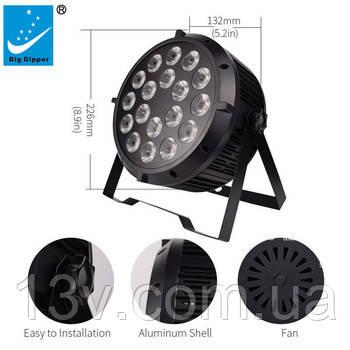 Прожектор PAR18x10w Big Dipper LPC004
