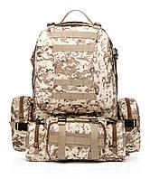 Большой тактический комбинированный воненный рюкзак 50 литров, фото 1