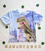 Футболка 3Д печать динозавр Primark для мальчика 4-5 лет