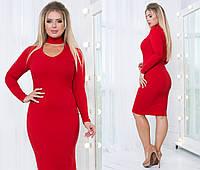 Приталенное платье женское - Красный