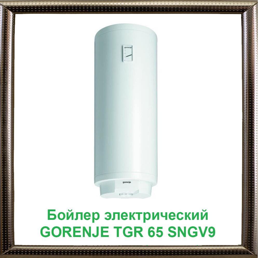 Бойлер электрический GORENJE TGR 65 SNGV9