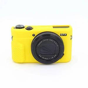Захисний силіконовий чохол для фотоапаратів CANON G7X Mark II - жовтий