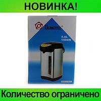 Электрочайник термопот DOMOTEC MS-5L!Розница и Опт
