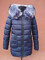 Зимова подовжена куртка Garoff, темно-синя, розмір XL, фото 1