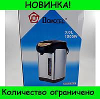 Термопот-термос Domotec MS-3L!Розница и Опт