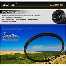Ультрафиолетовый защитный cветофильтр ZOMEI 62 мм с мультипросветлением MC UV, фото 3