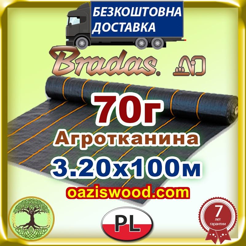 Агротканина 3,2 * 100м 70г/м² BRADAS плетена, чорна, щільна. Мульчування грунту на 7-10 років