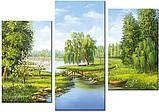 Модульная картина на холсте 96х70см Природа, фото 2