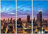 Модульная картина на холсте 96х70см Город, фото 2